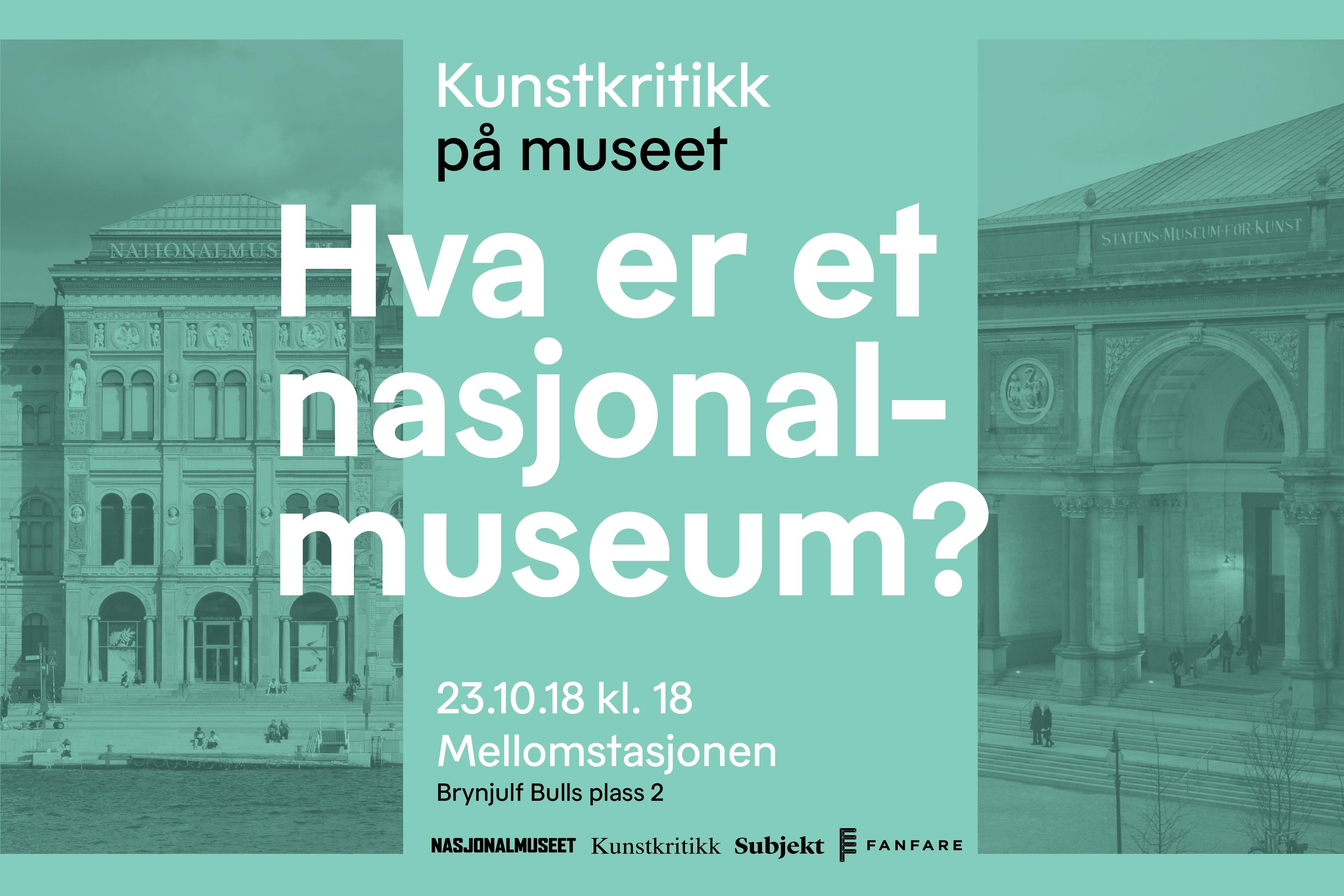 Debatt om de nasjonale museenes rolle