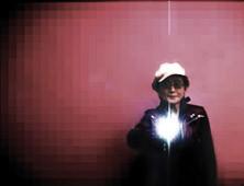Yoko Onos doble hukommelse