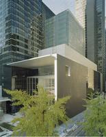 MoMA gjenåpning